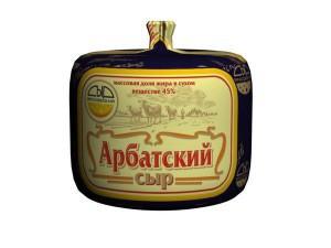 АРБАТСКИЙ сыр брасово