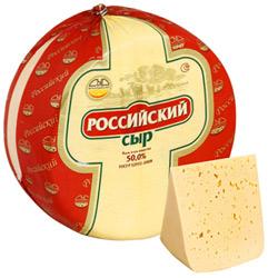 РОССИЙСКИЙ сыр Брасово